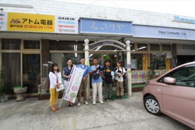 21 正義の味方べんりMAN 15 隊長 田坂文昭(34歳)半沢直樹ばりの「他店に負けたら倍返し」 中国放送 RCCテレビ(TBS系列)イマなま3チャンネル出演。(現実でした。)