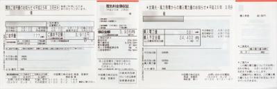 052 生口島 T様邸 京セラ太陽光発電(5.95KW)設置工事 正義の味方 べんりMAN 15
