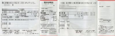 055 生口島 T様邸 京セラ太陽光発電(5.95KW)設置工事 正義の味方 べんりMAN 15