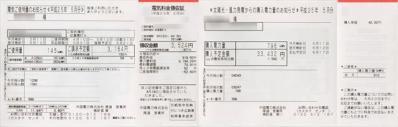 058 生口島 T様邸 京セラ太陽光発電(5.95KW)設置工事 正義の味方 べんりMAN 15