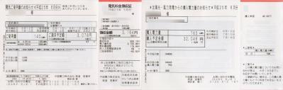 061 生口島 T様邸 京セラ太陽光発電(5.95KW)設置工事 正義の味方 べんりMAN 15