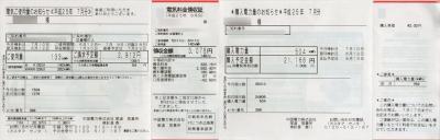 064 生口島 T様邸 京セラ太陽光発電(5.95KW)設置工事 正義の味方 べんりMAN 15