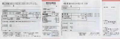 067 生口島 T様邸 京セラ太陽光発電(5.95KW)設置工事 正義の味方 べんりMAN 15