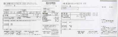 070 生口島 T様邸 京セラ太陽光発電(5.95KW)設置工事 正義の味方 べんりMAN 15
