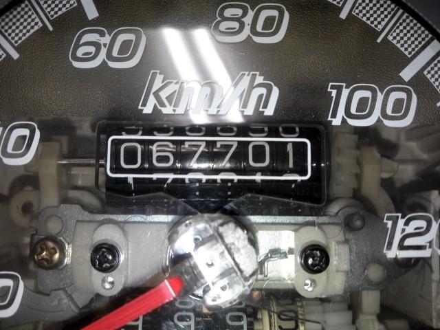 260205 (7)