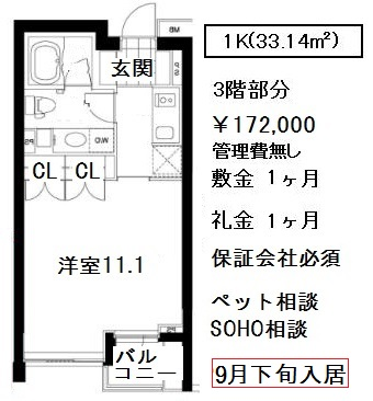 513_madori02.jpg