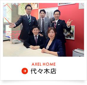 index_btn_yoyogi.jpg
