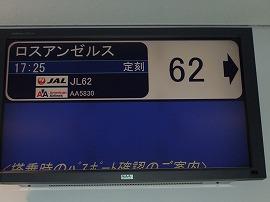 2012_09230008.jpg
