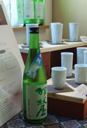 20130623地酒のおおつ冷酒杯4