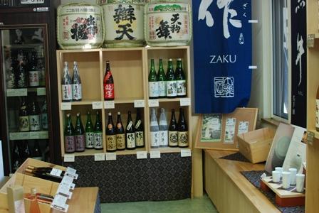 20130623地酒のおおつ店冷酒杯5
