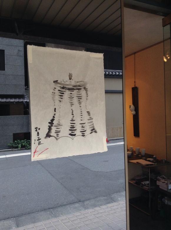20141026工芸いま2