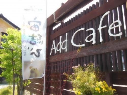 Add cafe②