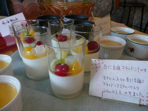 ミルク杏仁