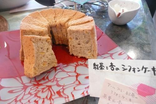 紅茶と杏のシフォンケーキ