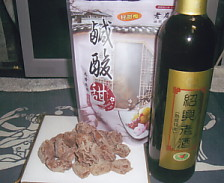 台湾土産と紹興酒