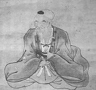 泉光院・肖像