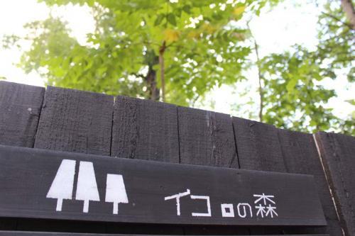 IMG_6359+AZUKI.jpg