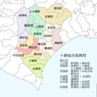 takachi.png