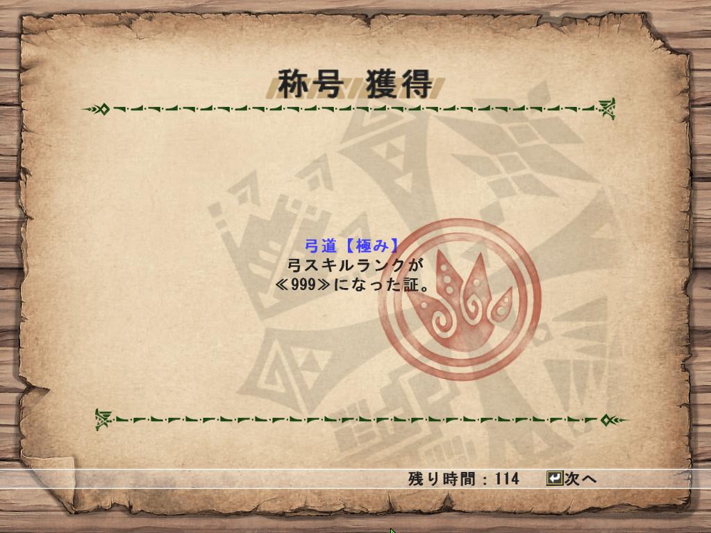 mhf 2013-04-08 17-48-11-199