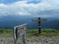 11 茶臼山