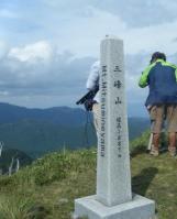 16 三峰山