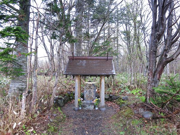 霧の支笏湖 太平山 石碑