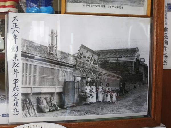 堀食堂 大正時代の写真