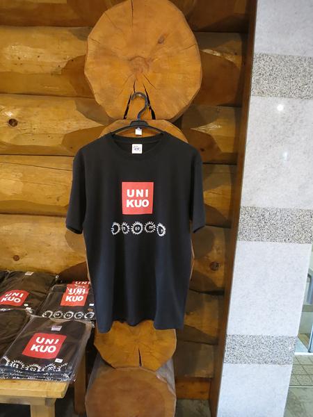 フォーレスト276大滝 お土産Tシャツ UNIKUO