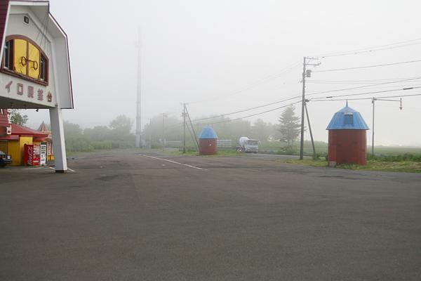 サイロ展望台 霧