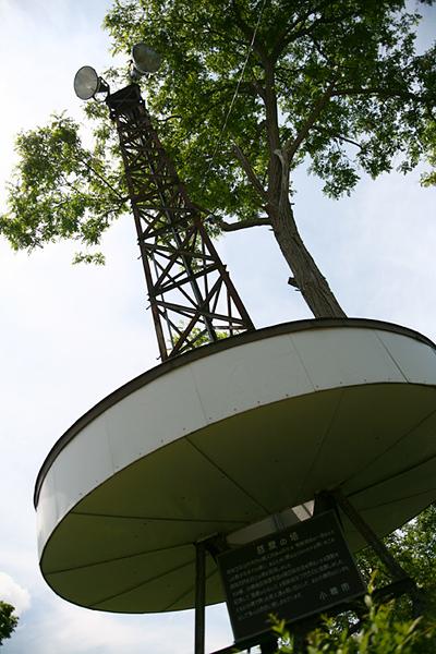 小樽 水天宮 慈愛の塔