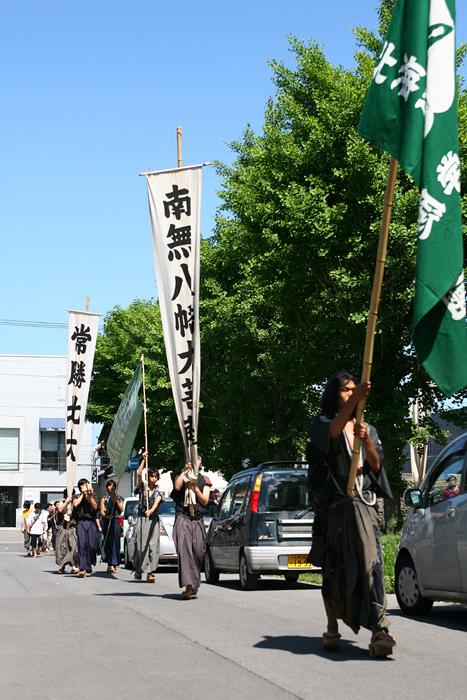 南小樽 対面式 2013