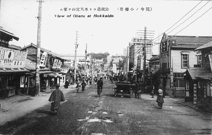 小樽公園通り 大正後期