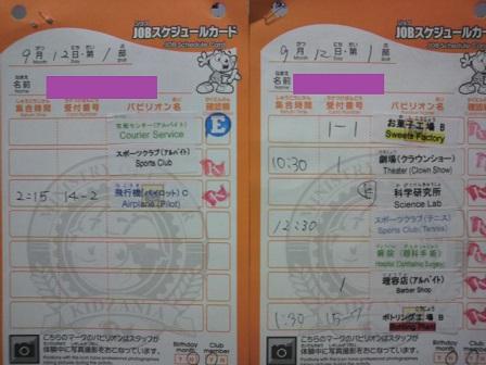 2013092920390000.jpg