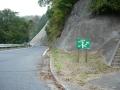131103御斉峠への上り6
