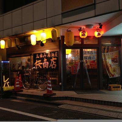 桜商店602