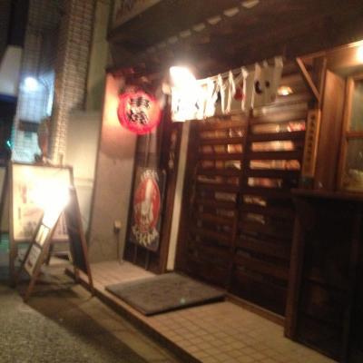 ふくみらい 大塚店