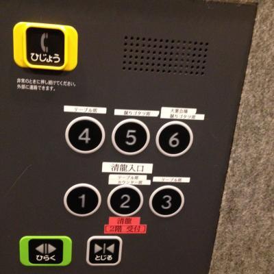 清龍 池袋南口店