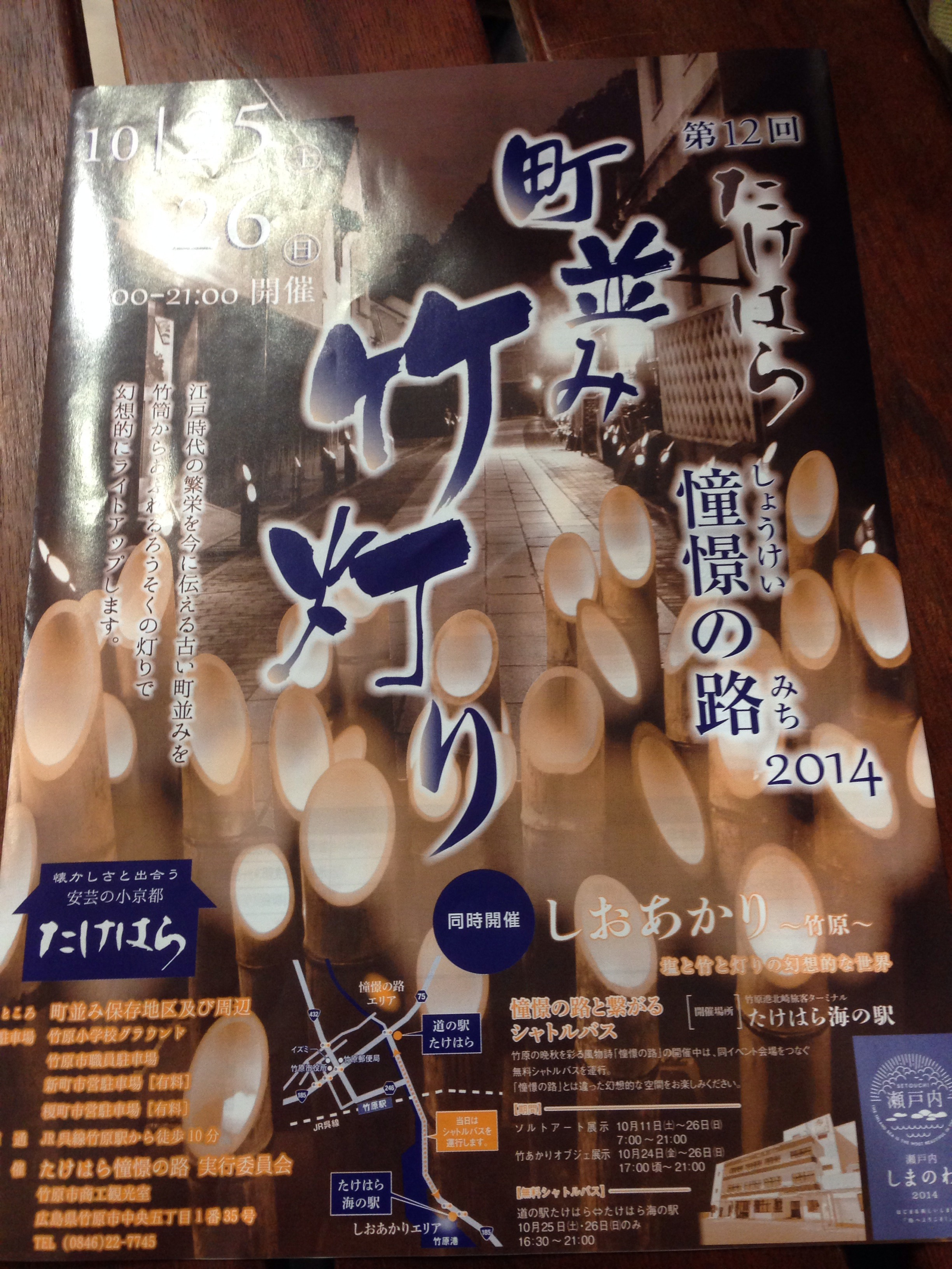 fc2blog_20141026203820dcd.jpg