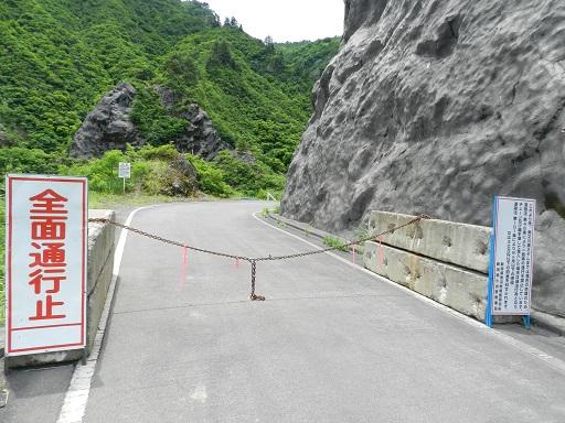 kuromatagawa2-02.jpg