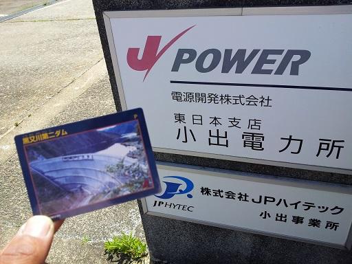 kuromatagawa2-05.jpg