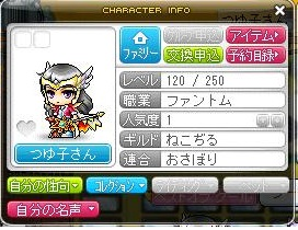 Maple130910_222922.jpg