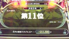 130501_212430.jpg