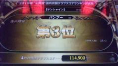 130501_222620.jpg
