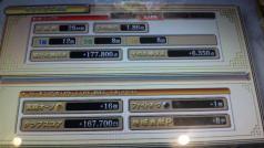 130506_175708.jpg