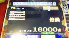 130526_214809.jpg