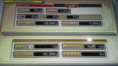 DSC_0320.jpg