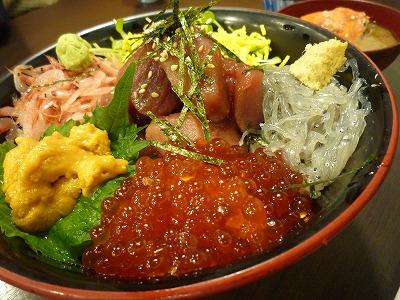 shizuoka_20140122_002.jpg