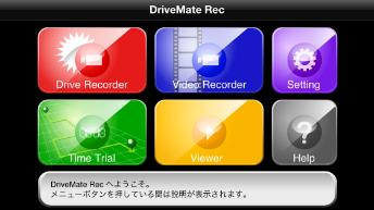 drive mate