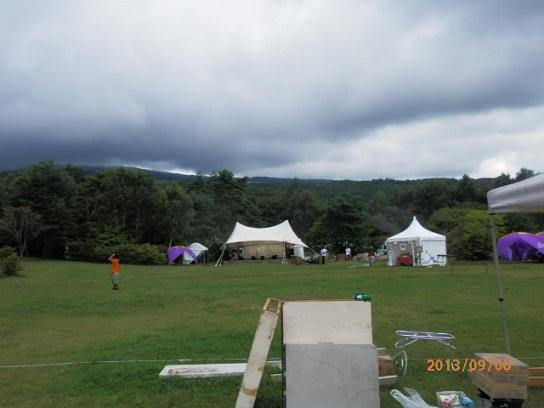 キャンプ場 イベント