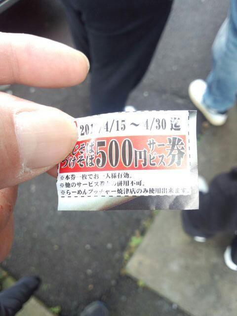 ブッチャー焼津店